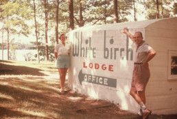 white birch lodge office northern michigan resort